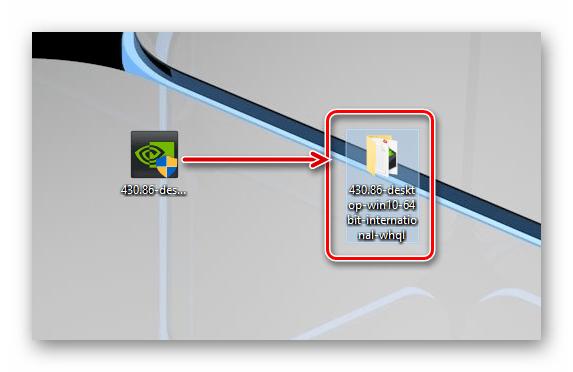 Папка с распакованным драйвером видеокарты в Windows 10