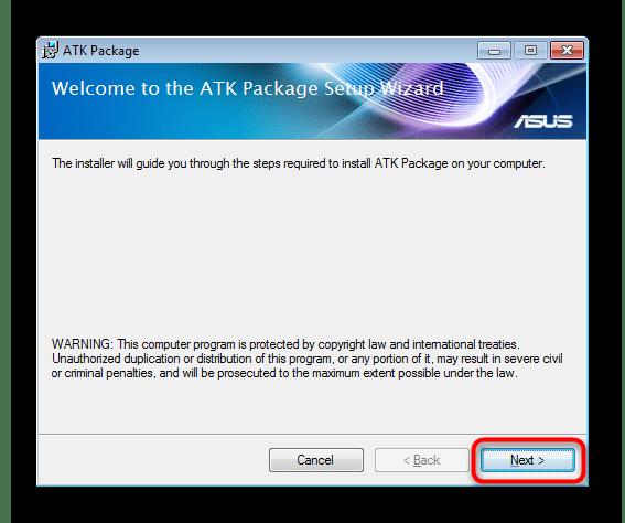 Переход к Мастеру установки драйверов для ACPI ATK0110 с официального сайта