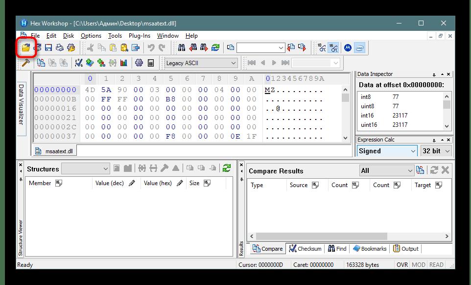 Переход к открытию файла в программе Hex Workshop