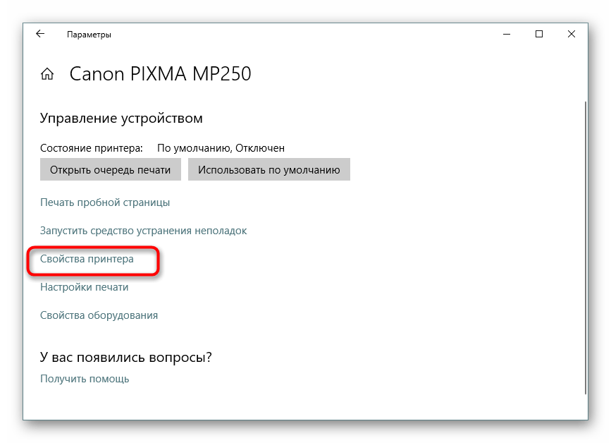 Переход к свойствам принтера через меню Параметры в системе Windows 10