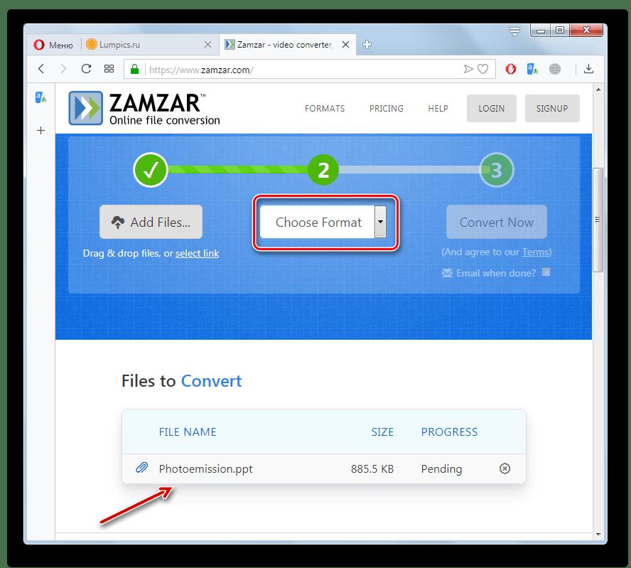 Переход к выбору направления преобразования на сайте Zamzar в браузере Opera