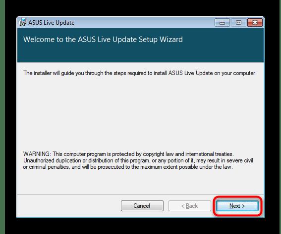 Переход в мастер установки для инсталляции утилиты для установки драйверов ACPI ATK0110