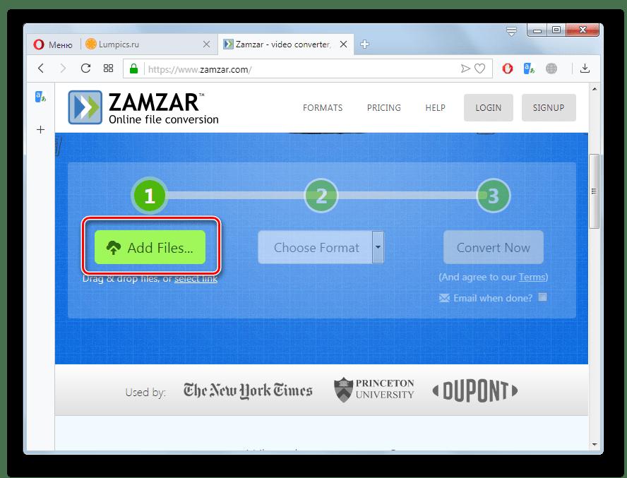 Переход в окно выбора файла PPT для преобразования на сайте Zamzar в браузере Opera
