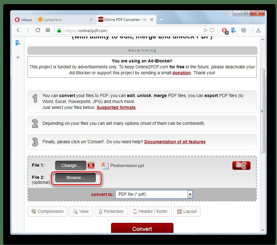 Переход в окно выбору вторго файла PPT для преобразования на сайте Online2PDF в браузере Opera