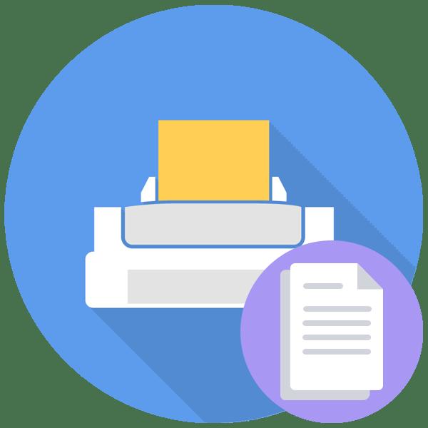 Почему принтер тускло  печатает