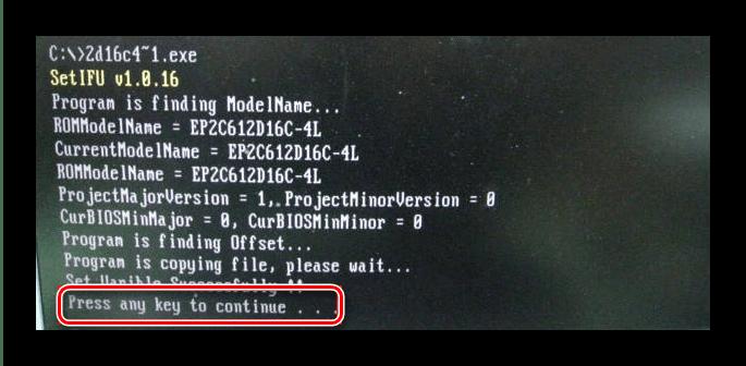 Прошивка BIOS на материнских платах ASRock