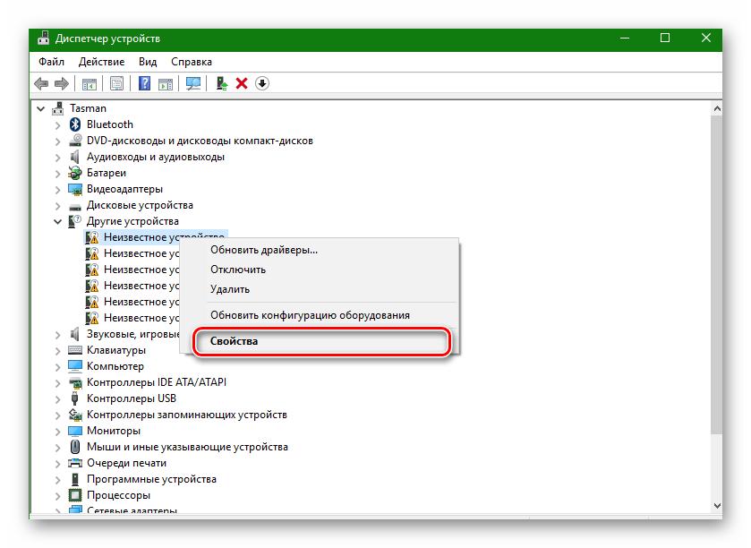 Поиск и установка драйвера для ноутбука Asus X551C по уникальному идентификатору оборудования