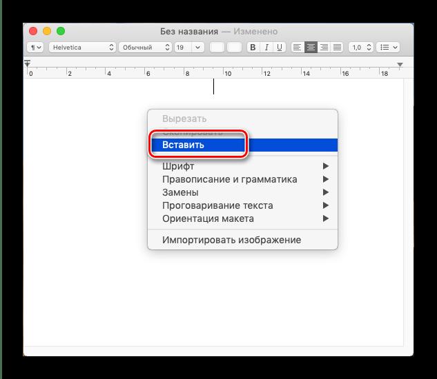 Поместить текст во второе приложение на MacBook с помощью контекстного меню