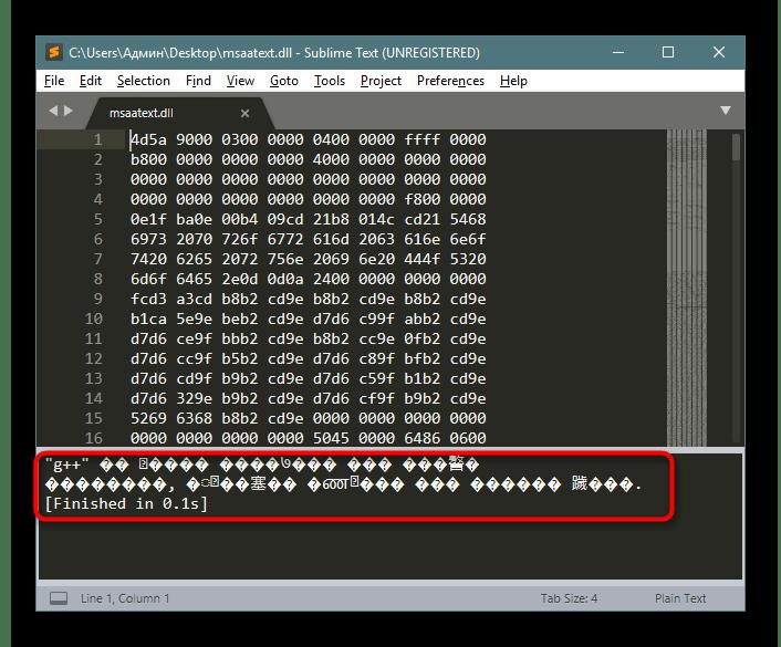 Попытка компиляции DLL-файла в программе Sublime Text