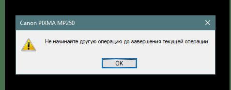 Предупреждение о выравнивании печатающих головок принтера Windows 10