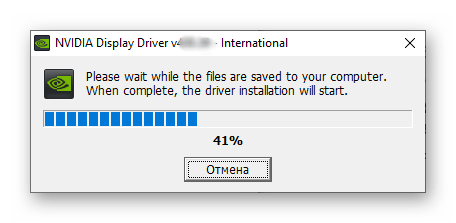 Процедура распаковки файлов драйвера для видеокарты NVIDIA GeForce 610