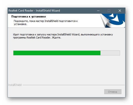 Процесс установки драйвера для ноутбука Asus X551C