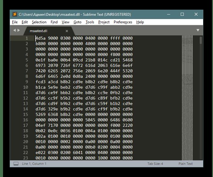 Просмотр содержимого DLL-файла в программе Sublime Text
