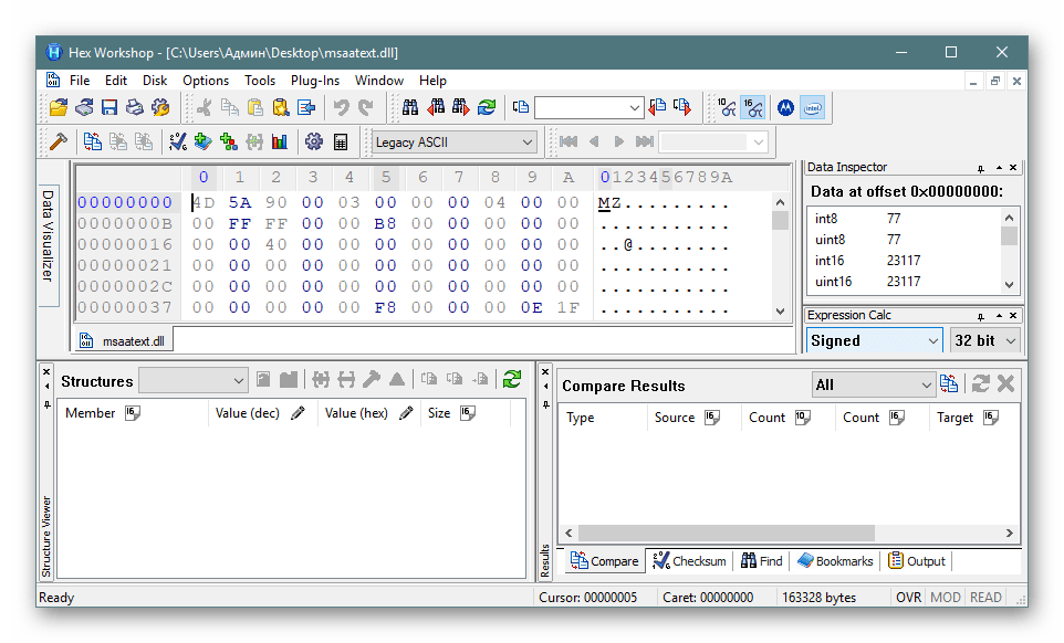 Просмотр содержимого файла в программе Hex Workshop