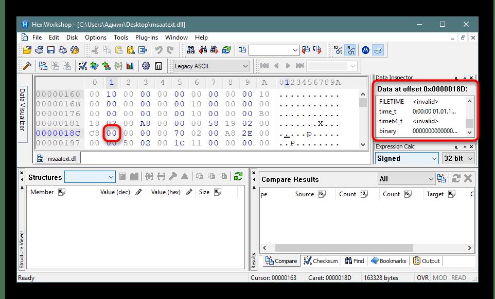 Просмотр сведений отдельного блока исходного кода в программе Hex Workshop