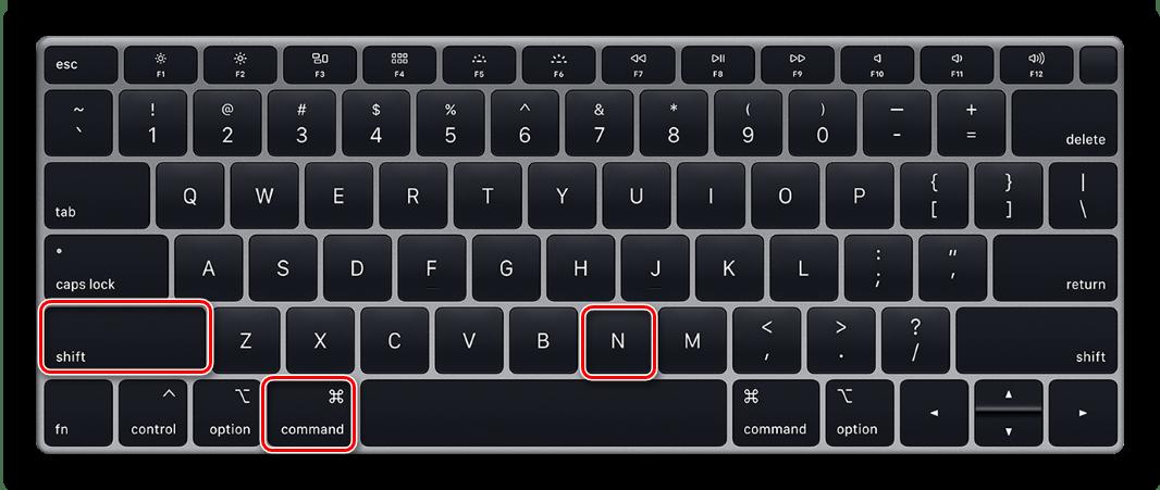 Создание новой папки на macOS посредством комбинации клавиш