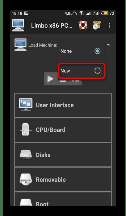 Создание новой виртуальной машины в Limbo PC Emulator