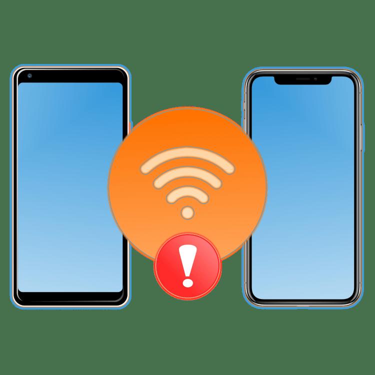 Телефон не подключается к Wi-Fi решение проблемы