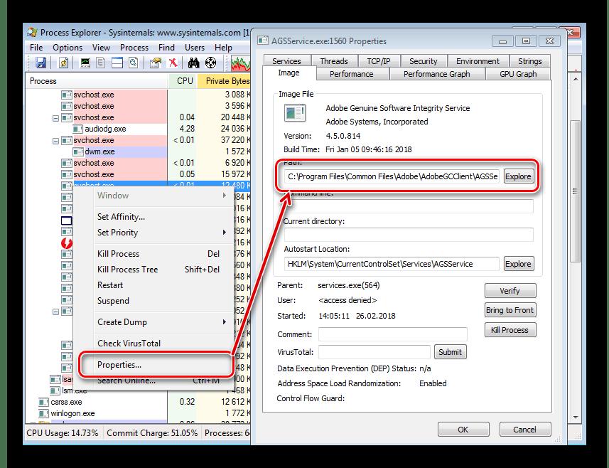 Удаление майнера для устранения ошибки контроллера device ide ideport0