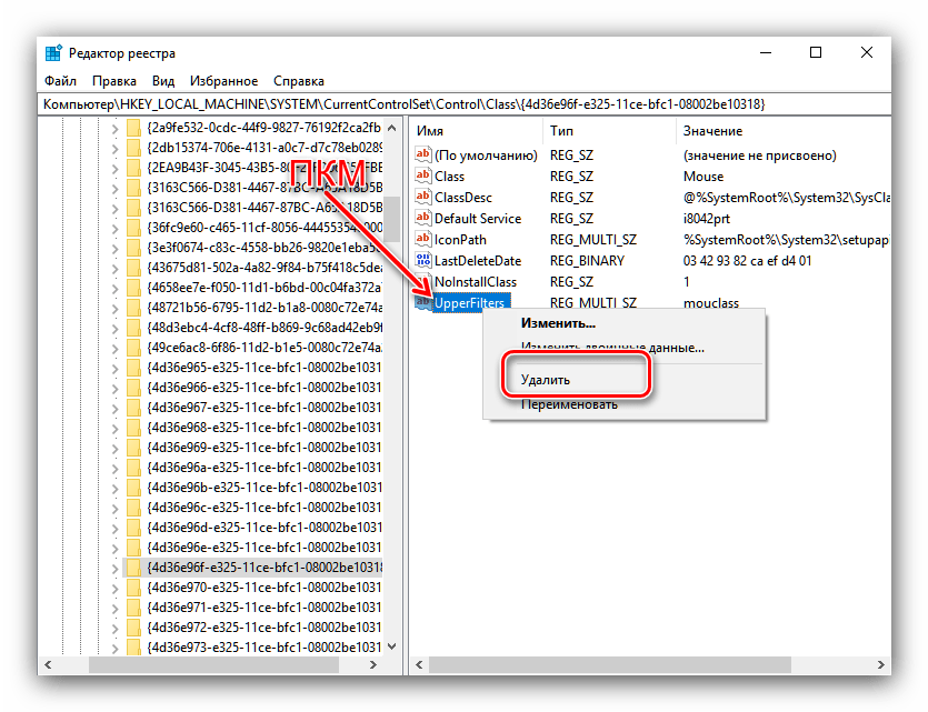 Удаление задач ной записи в реестре для устранения ошибки драйверов с кодом 39