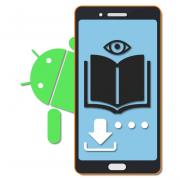 В каком формате скачать книгу на Андроид