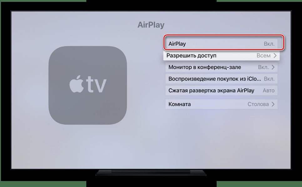Включение и доступ AppleTV при подключении MacBook к телевизору