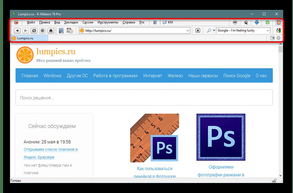 Встроенная панель инструментов в браузере K-Meleon