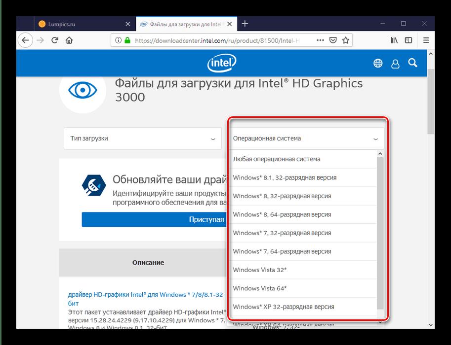 Выбор ОС для получения драйверов к intel hd graphics 3000 с вебвебвебсайт   а разработчиков