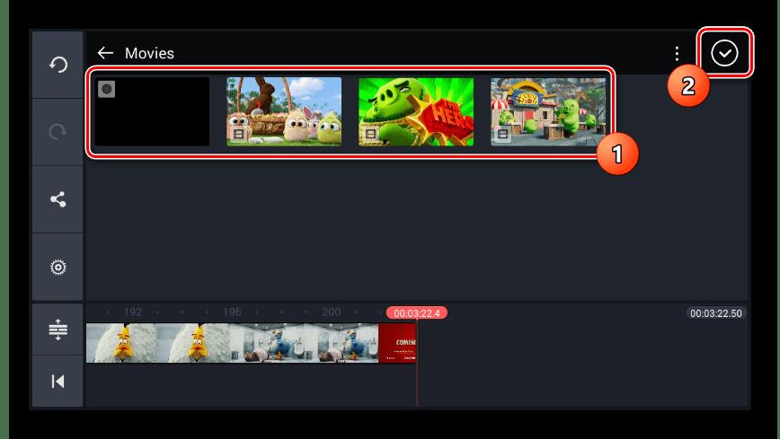 Выбор главного видео в приложении KineMaster на Android
