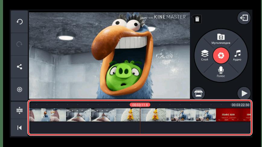 Выбор места для вставки видео в приложении KineMaster на Android