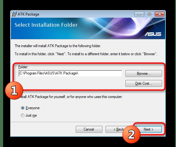 Выбор места установки драйверов для устройства ACPI ATK0110