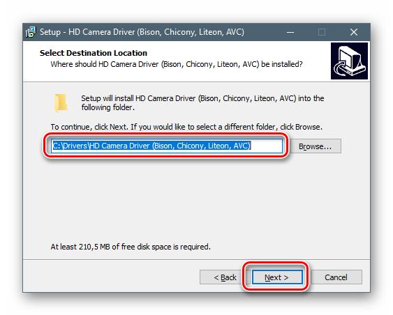Выбор местоположения при установке драйверов для ноутбука Lenovo G510