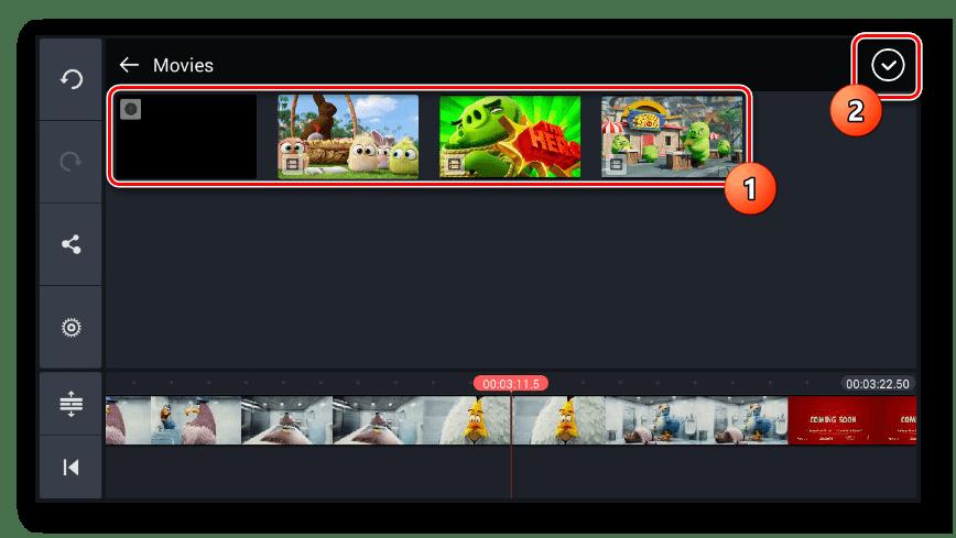 Выбор видео для вставки в приложении KineMaster на Android