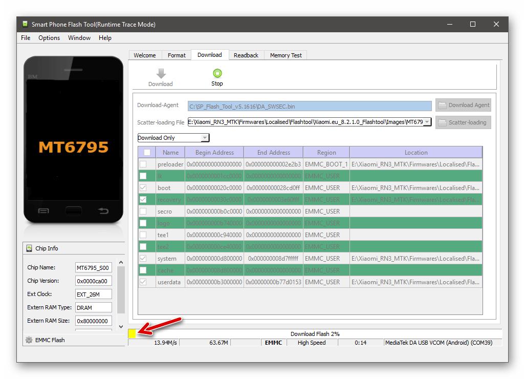 Xiaomi Redmi Note 3 MTK Flash Tool модифицированная прошивка - начало интеграции в девайс