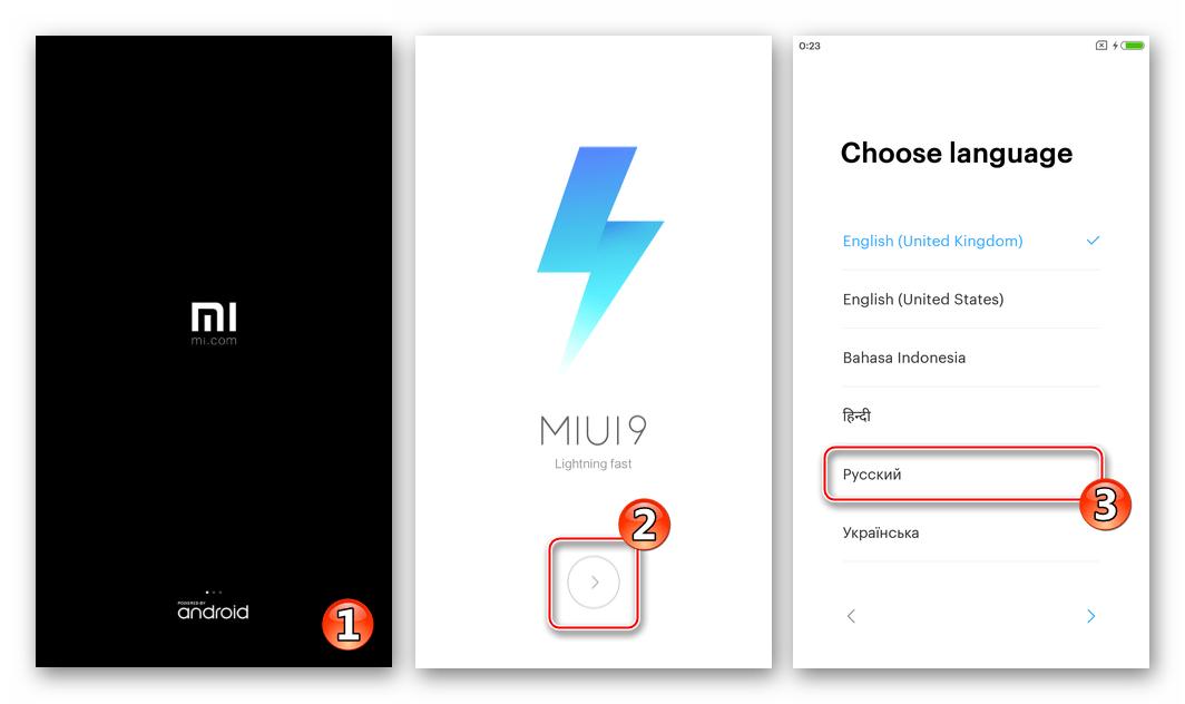 Xiaomi Redmi Note 3 MTK Первый запуск локализованной прошивки после установки ОС через TWRP
