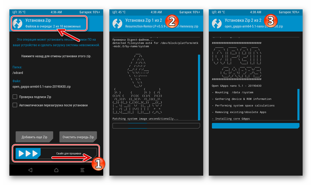 Xiaomi Redmi Note 3 MTK TWRP процесс установки кастомной прошивки и пакета OpenGapps через рекавери