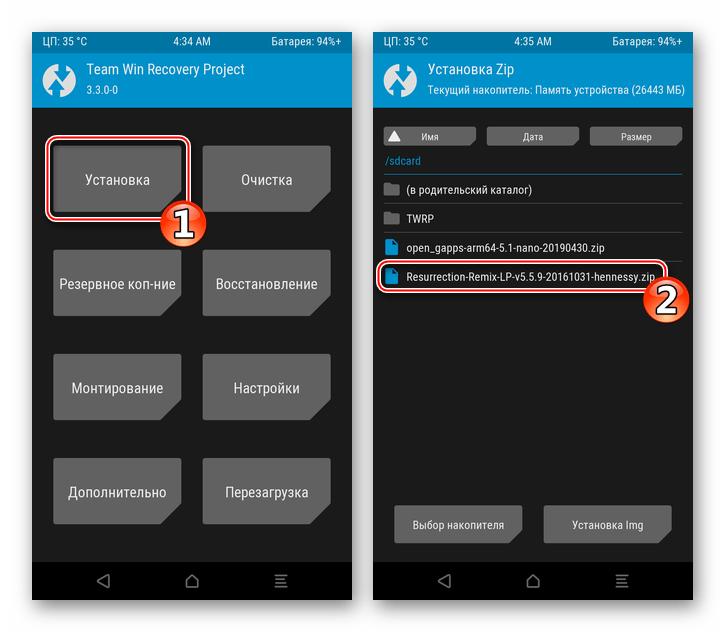 Xiaomi Redmi Note 3 MTK TWRP установка кастома и Гаппс, выбор zip-пакета с прошивкой