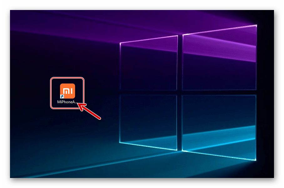 Xiaomi Redmi Note 3 MTK Запуск менеджера Mi Phone Assistant для прошивки смартфона
