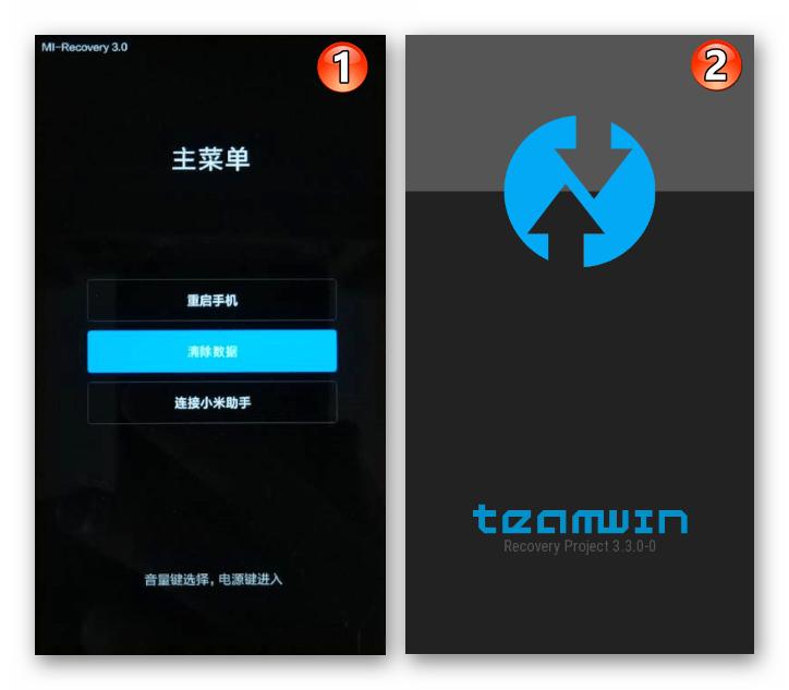 Xiaomi Redmi Note 3 MTK как зайти в заводское или кастомное рекавери аппарата
