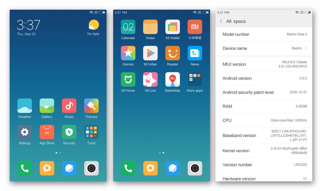 Xiaomi Redmi Note 3 MTK официальная сборка MIUI восстановлена на смартфоне через Mi Phone Assistant