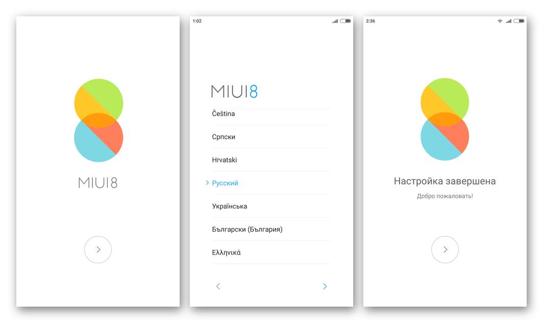Xiaomi Redmi Note 3 MTK первый запуск и настройка переведенной МИЮАЙ, после установки через Flash Tool