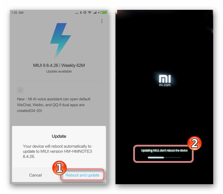 Xiaomi Redmi Note 3 MTK процесс переустановки (обновления) прошивки средствами MIUI