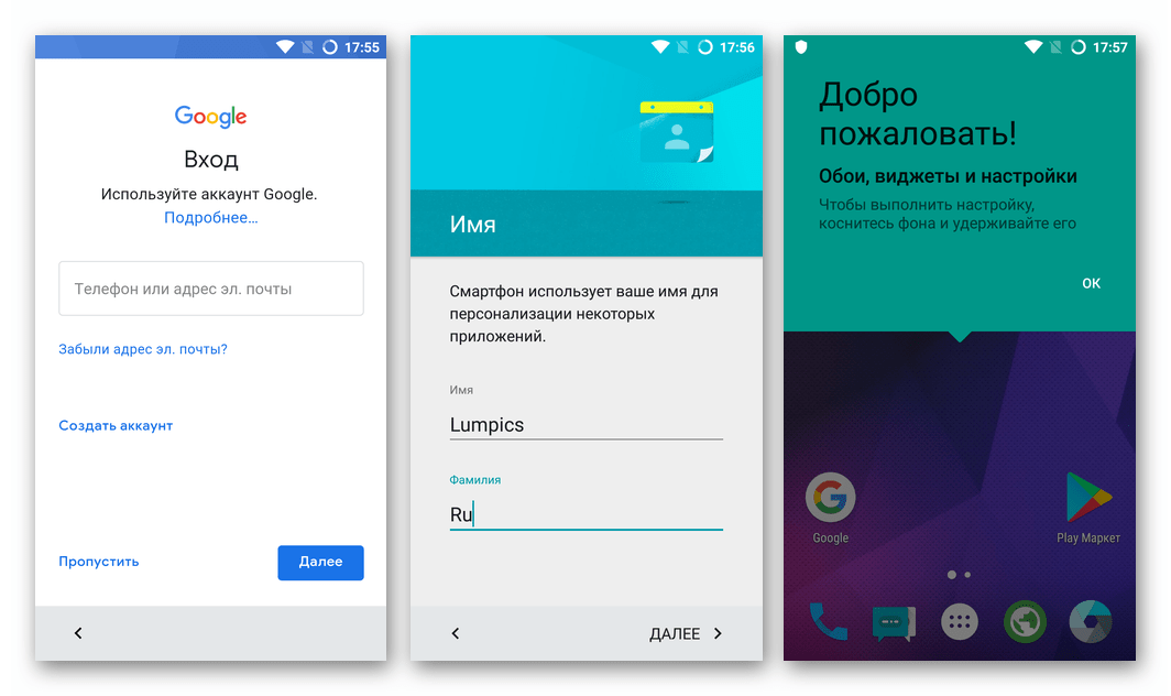 Xiaomi Redmi Note 3 MTK выбор основных параметров кастомное прошивки при первой загрузке ОС