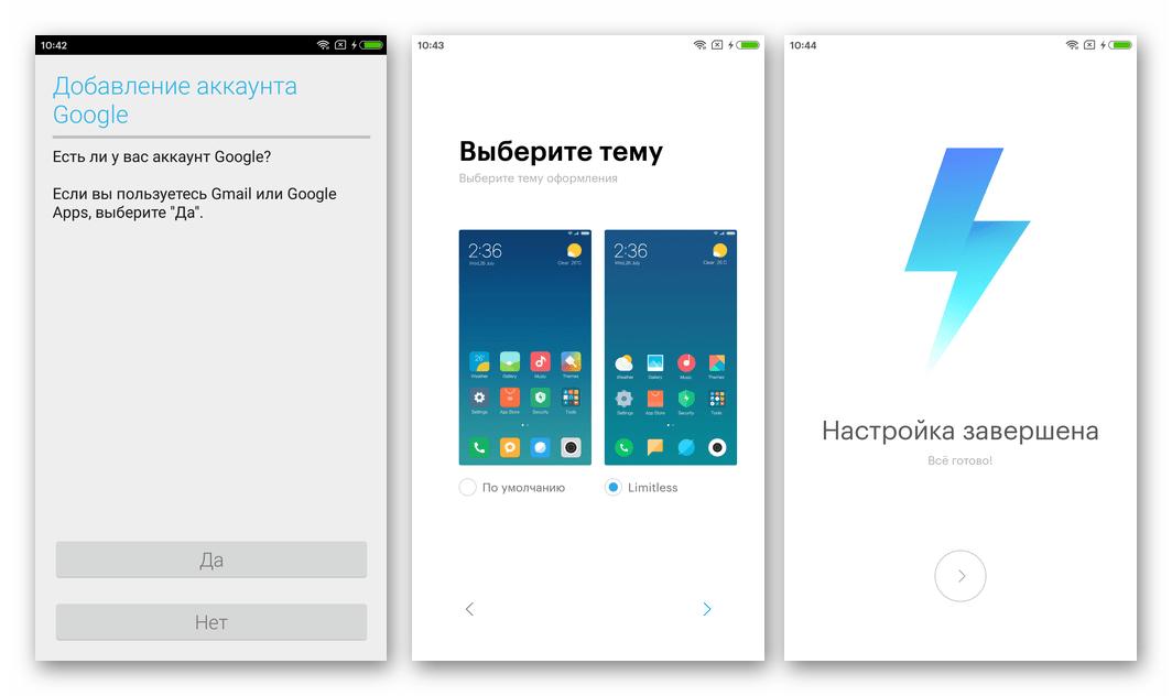 Xiaomi Redmi Note 3 MTK выбор основных параметров локализованной прошивки MIUI