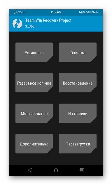 Xiaomi Redmi Note 3 MTK запуск кастомного рекавери TWRP для установки локализованной прошивки