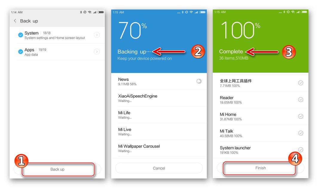 Xiaomi Redmi Note 3 Процесс создания локальной резервной копии информации из телефона перед прошивкой
