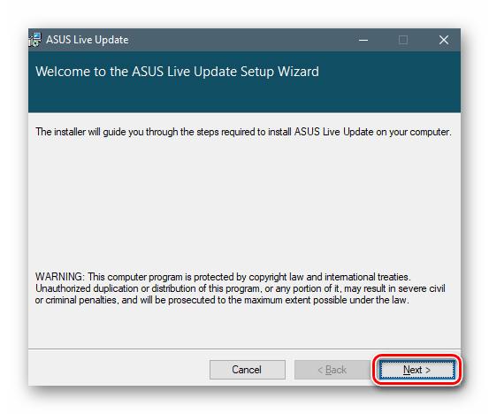 Запуск установки фирменной утилиты обновления драйверов ASUS Live Update