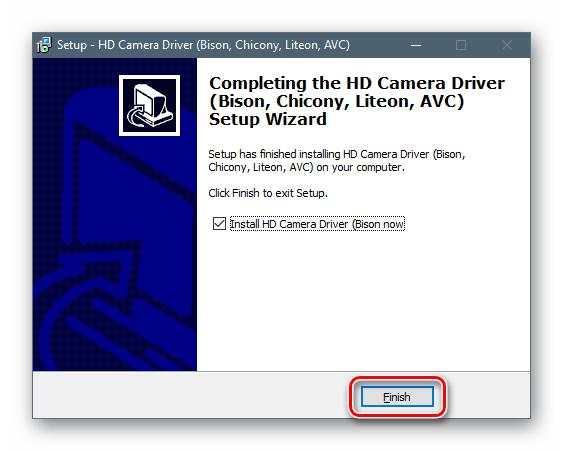Завершение работы программы установки пакета драйверов для ноутбука Lenovo G510