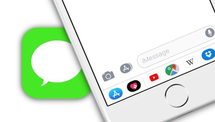 iMessage на iPhone