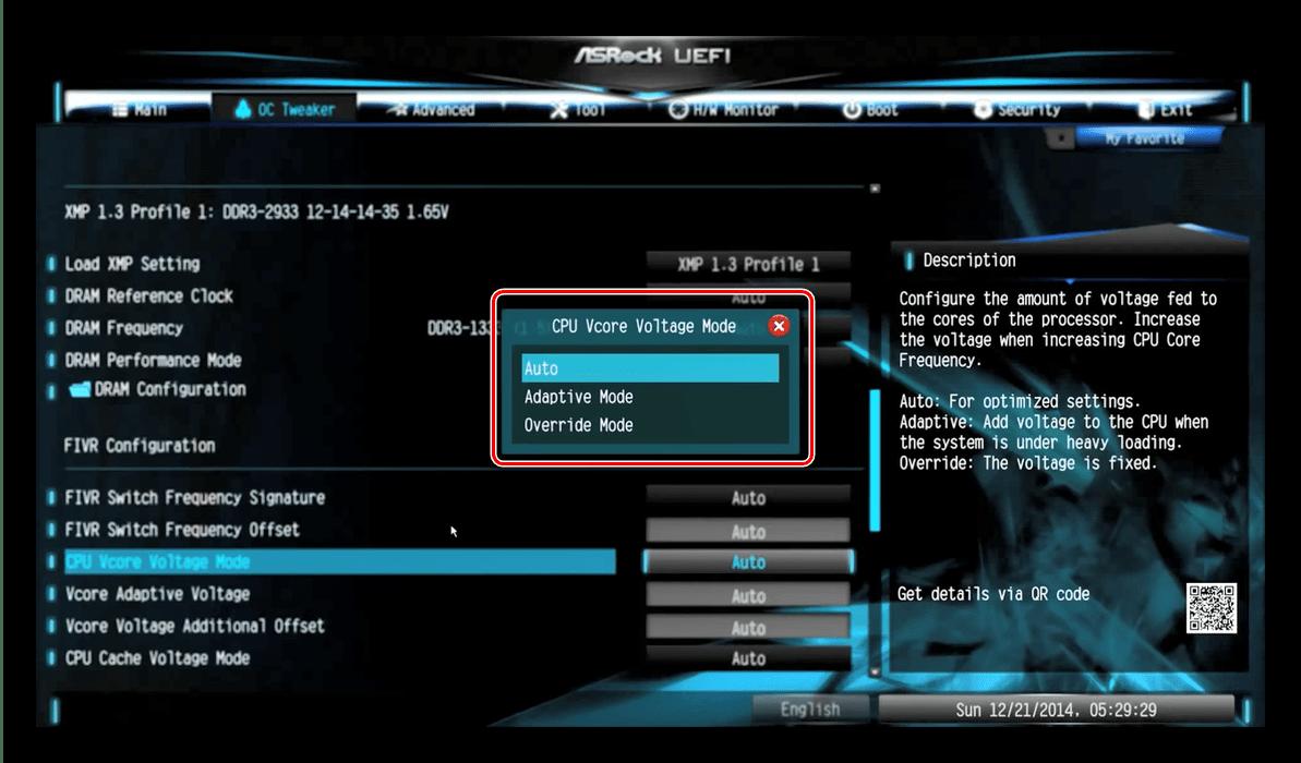 Активировать опции вольтажа в ASRock BIOS для разгона процессора